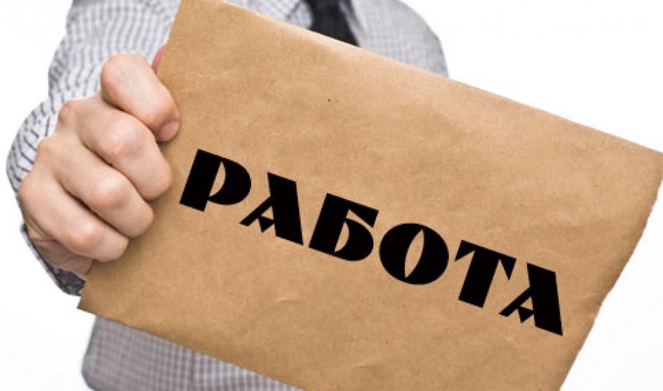 вакансии строительство Одесса