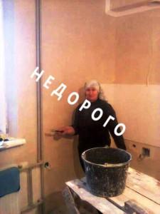 ремонт квартиры недорого