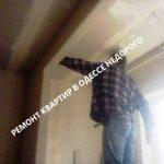 ремонт квартир в Одессе недорого