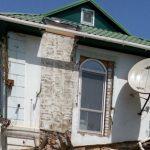 разрушение фасада