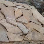 облицовочный натуральный камень фото