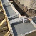заливка бетона от сезона