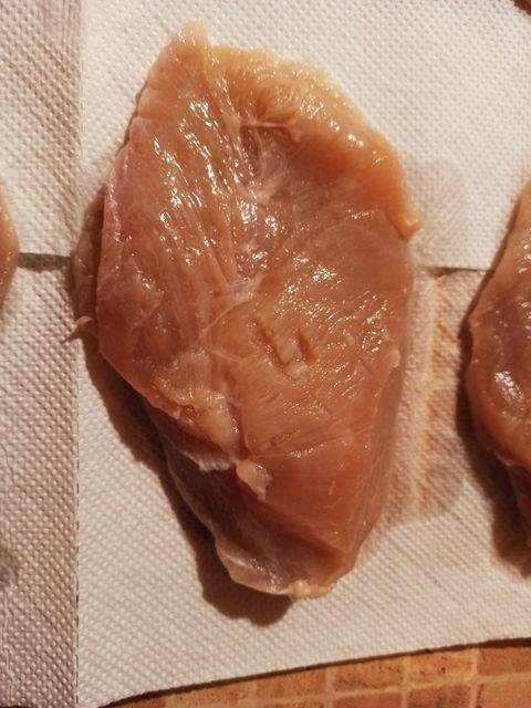 сыровяленый куриный балык
